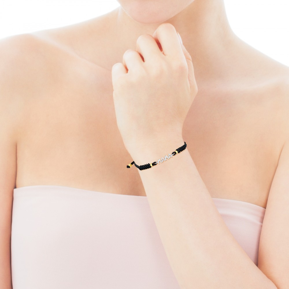Silver & Black Mama Bracelet